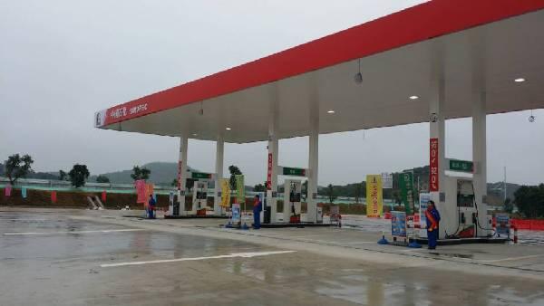 高速加油站豪华版_高速加油站2下载