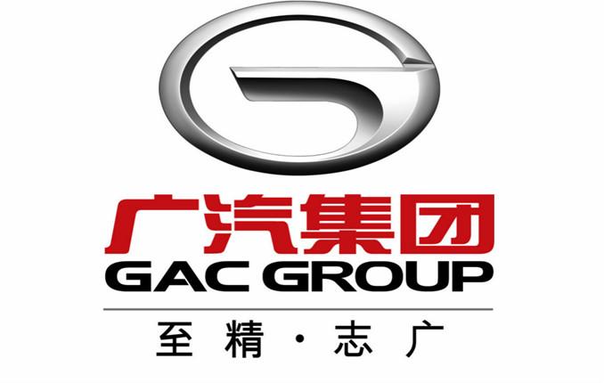 2005年6月28日,由广州汽车工业集团有限公司,万向集团公司,中国机械