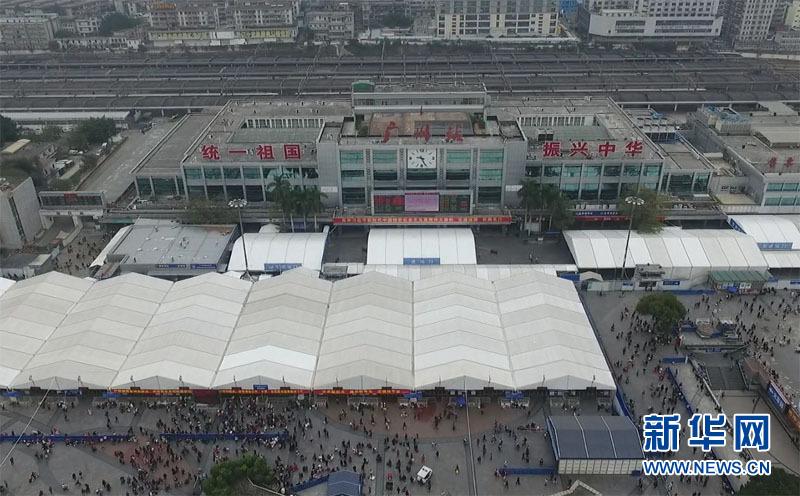 [直击2019春运]广州火车站春运出行攻略