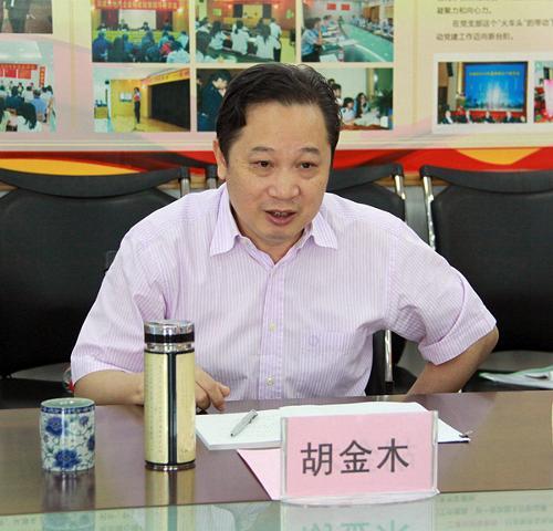 胡金木局长深入东莞开展党的群众路线教育实践活动