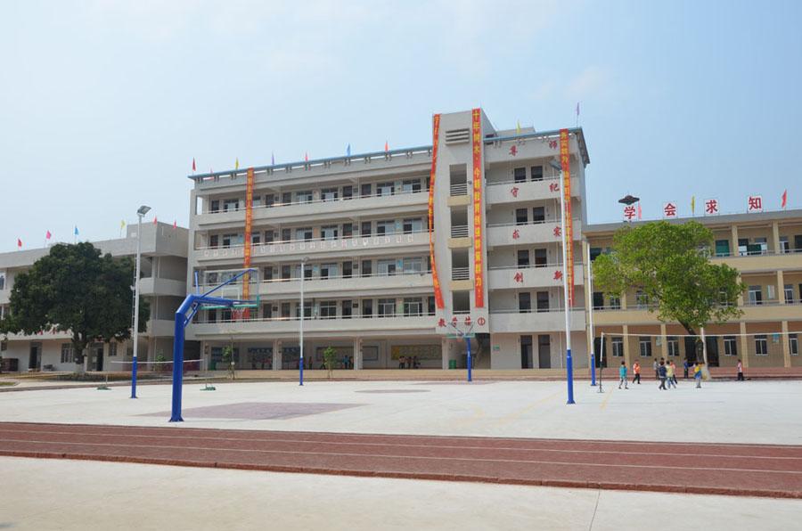 中心小学教学楼