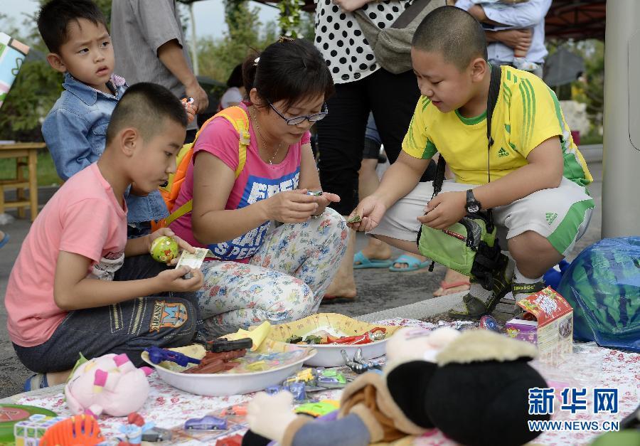 (晚报)(3)暑期儿童跳蚤市场