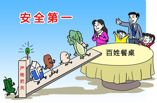 广东构建食用农产品安全追溯体系