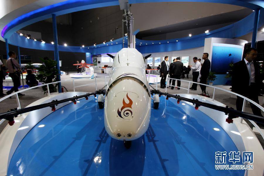 2015中国国际通用航空大会开幕
