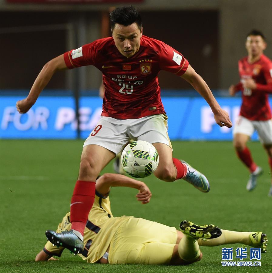 世俱杯在中国举办