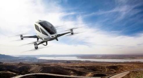 """亿航全球首发自动驾驶载人飞行器""""亿航184"""""""