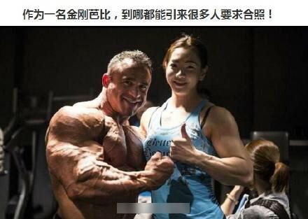 肌肉_韩国金刚芭比走红:萝莉脸 肌肉身