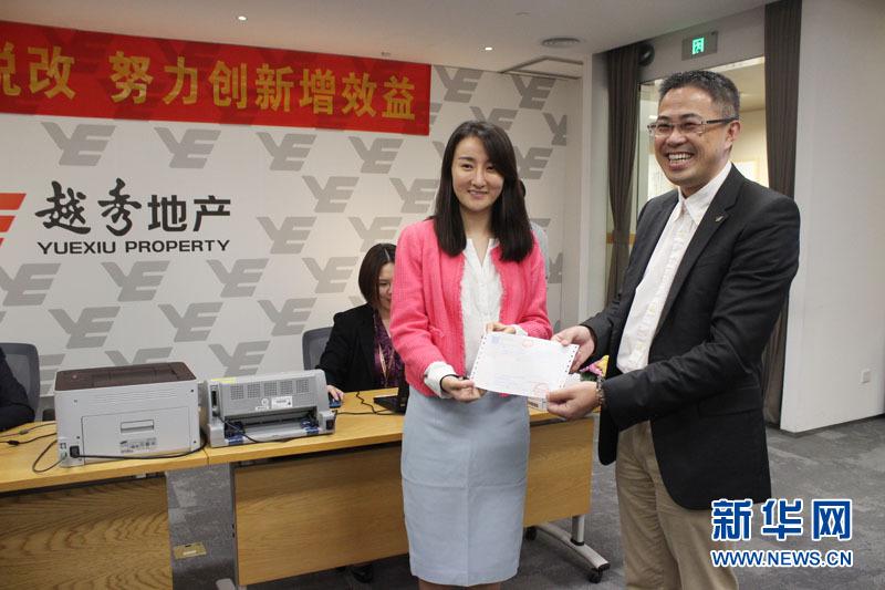 广州开出首张房地产行业增值税发票