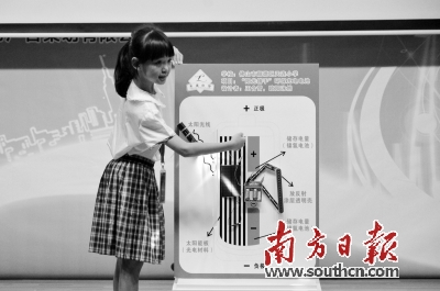 小学生设计环保电池获省青创赛一等奖