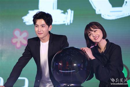 微微一笑很倾城 在上海举办发布会