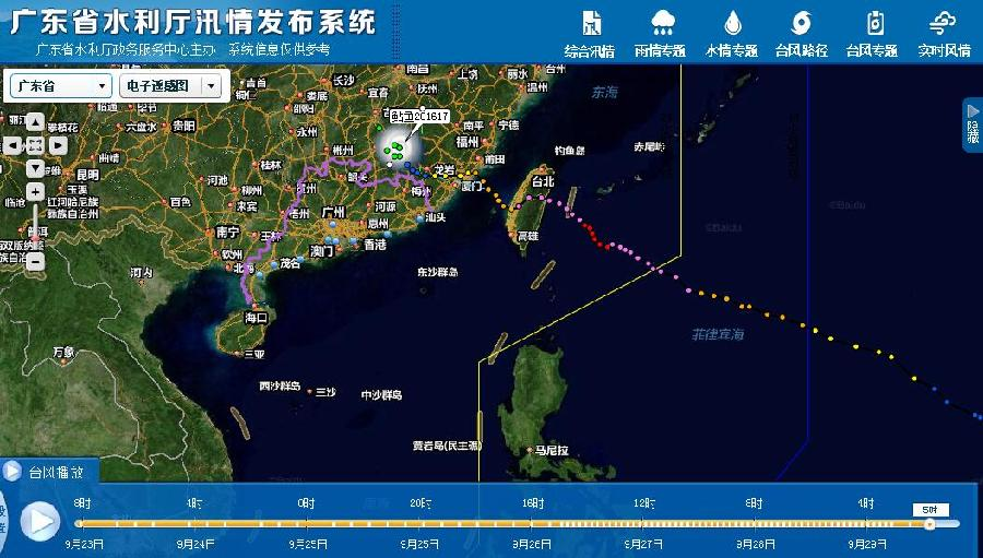 台风鲇鱼影响广东各地市变凉爽 最低18摄氏