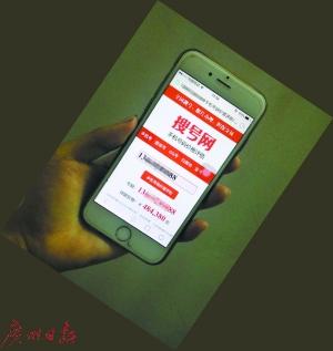 手机靓号估值40万元 账户还有话费却被注销?