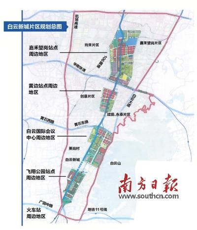 据了解,白云新城黄边地铁站周边地区正在谋划引进创意产业,工业