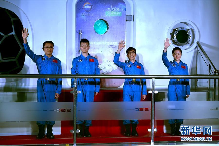 """(科技)(1)""""太空180""""试验结束 4名志愿者""""太空""""归来"""