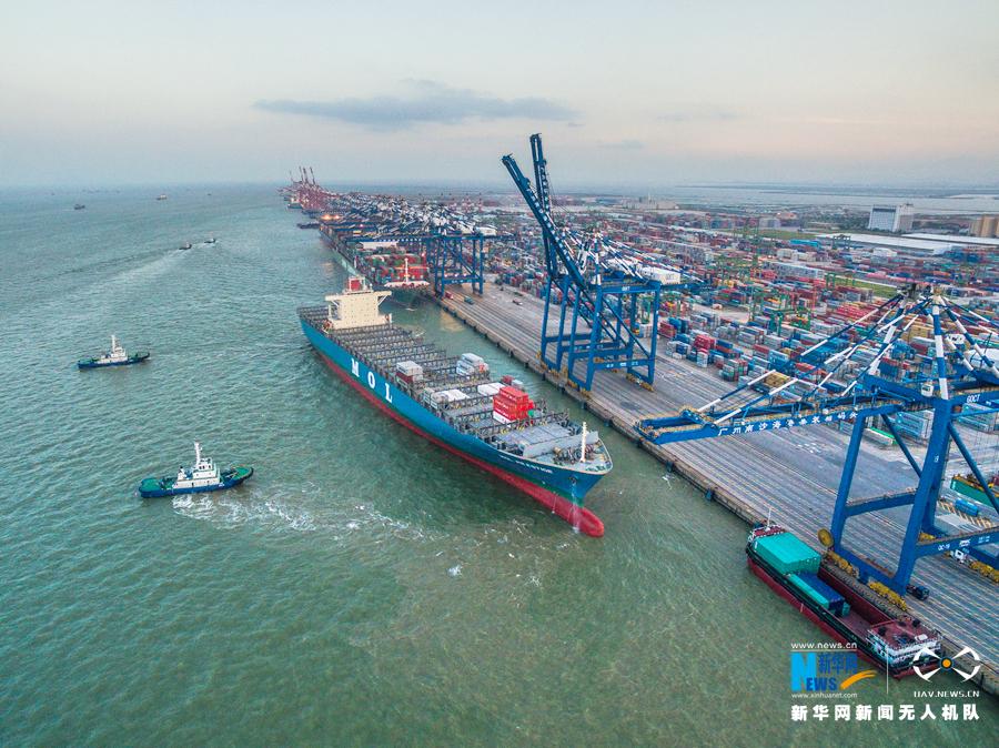 新广州新航运 航拍广州南沙港