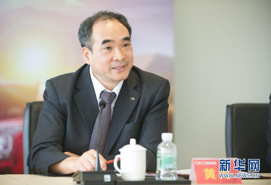 """广汽研究院""""2017祺技万里行""""启航"""