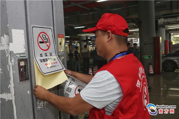 车站控烟督查 出租车司机车内抽烟被罚