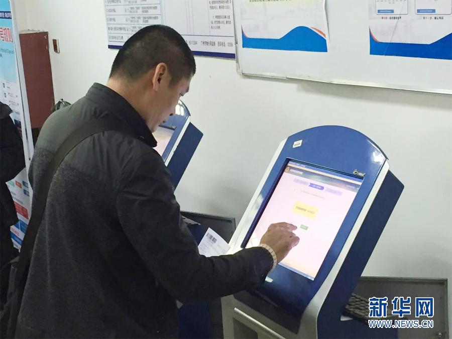 广州启用6位数新能源汽车专用号牌