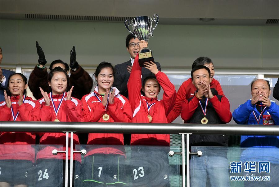 (體育)(1)足球——廣東隊獲得第三屆省港杯女子足球賽冠軍