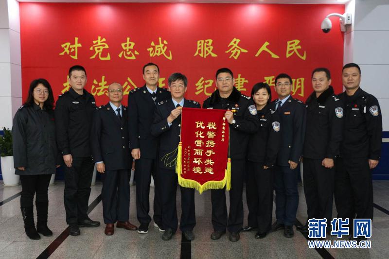 深圳市蛇口国家税务局携手公安部门打击兜售虚