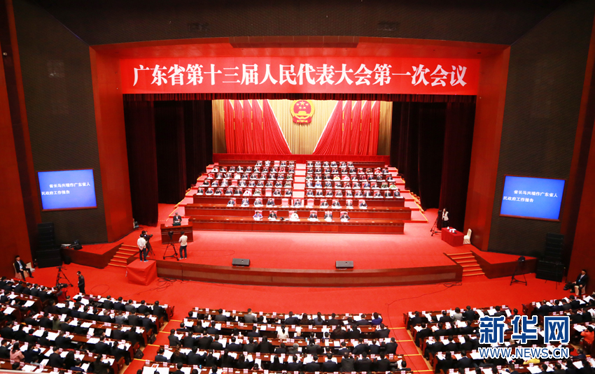 广东省GDP2018年预期增长7%左右