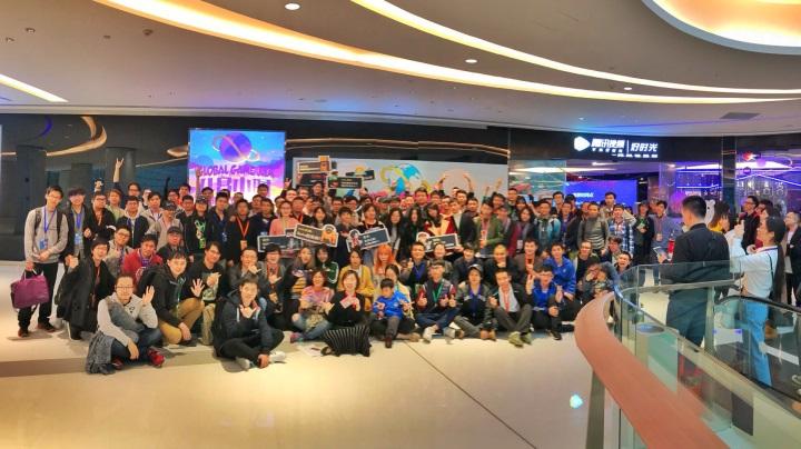 全球游戏极限创作节在深圳举行