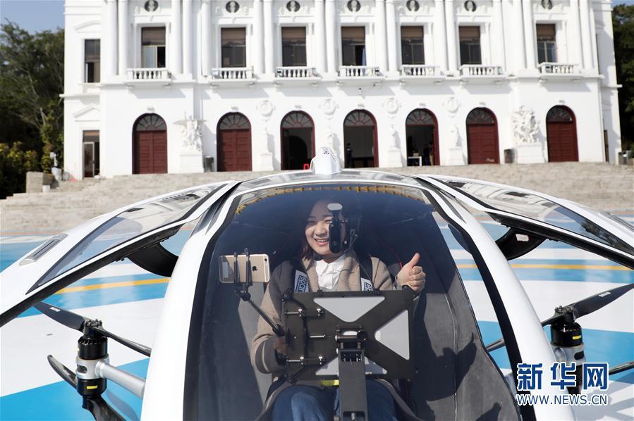 (科技)(2)中国无人驾驶飞行器载客试飞