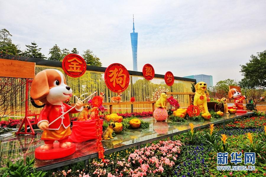 广州园林博览会开幕 卡通造型童趣足