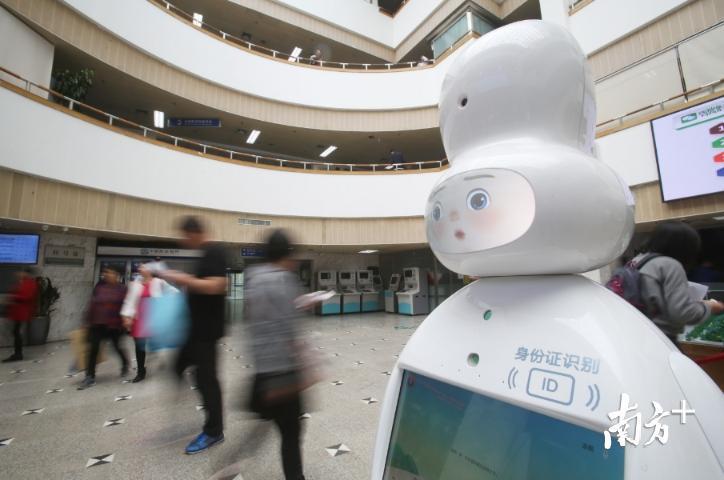 机器人配药 刷脸就诊 深圳医院里的这些 黑科技 你见过么