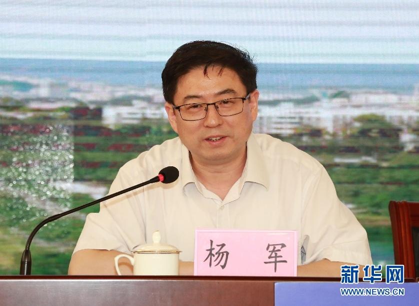 广东省科学学与科技管理研究会召开2017年度总结大会