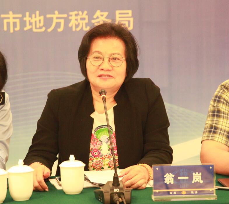 汕尾税企座谈话税收 同心协力谋发展