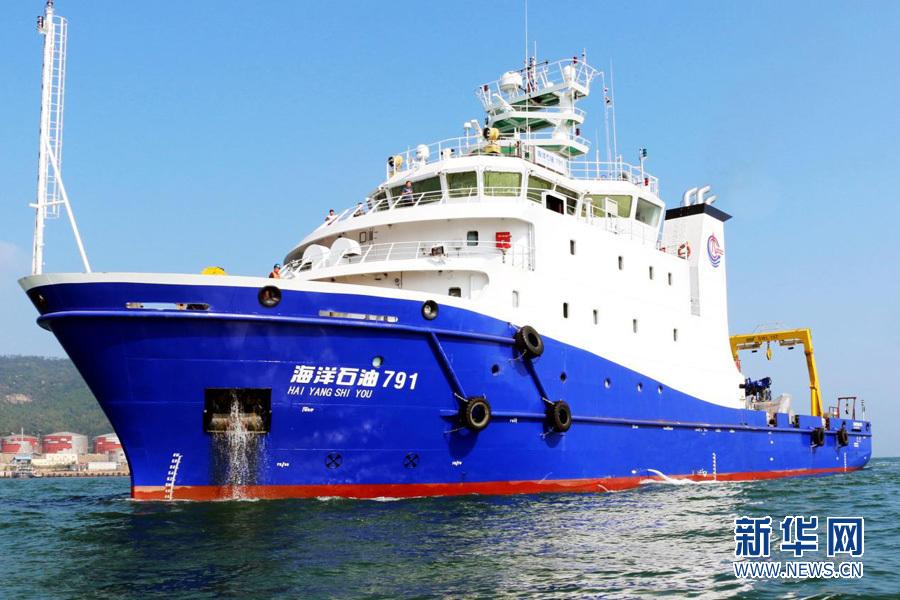 新华网广州7月4日电(记者 郑磊)记者4日从中国海洋石油集团有限公司