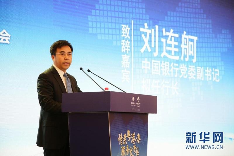 中国银行发布粤港澳大湾区综合金融服务方案