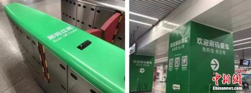 深圳市地铁乘车码单日使用人次破100万