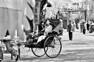 北京大望刘家胡同_何冰 刘蓓入住《芝麻胡同》- 新华网