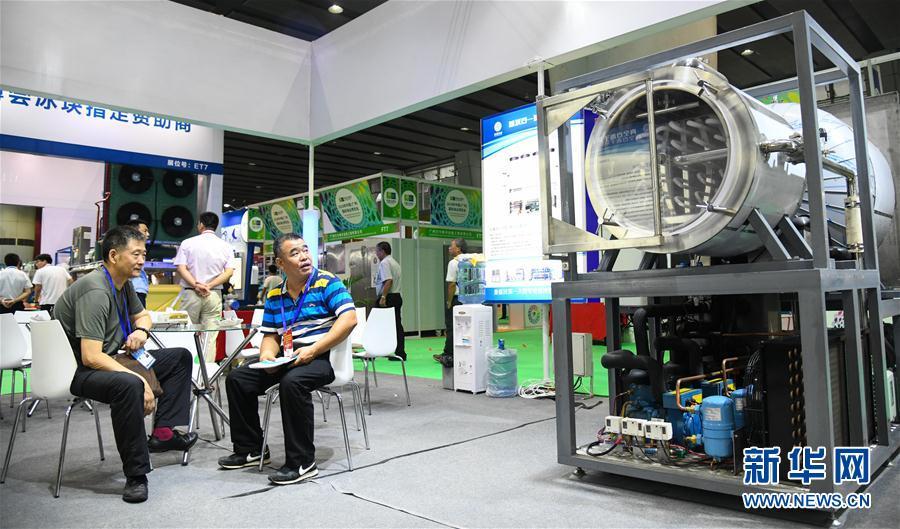 (經濟)(2)第26屆廣州博覽會開幕