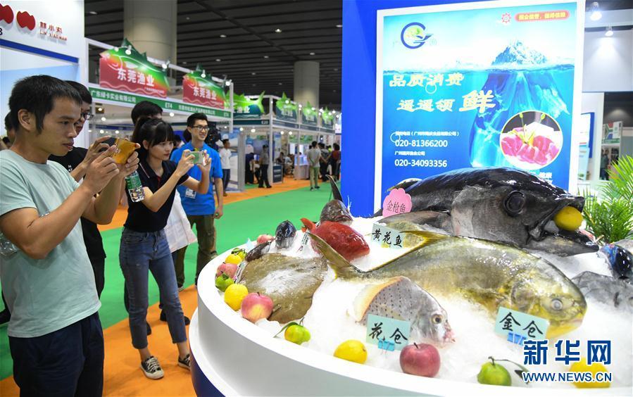 (經濟)(3)第26屆廣州博覽會開幕