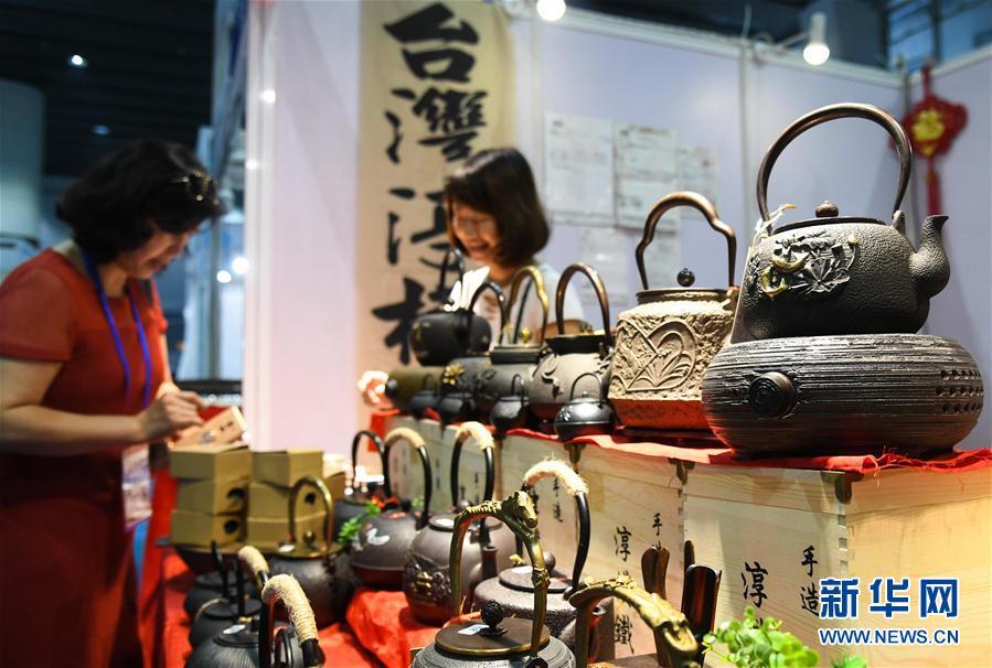 (經濟)(4)第26屆廣州博覽會開幕