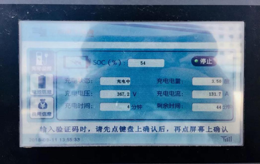电动京广行Day 2:胶己人,浪险!