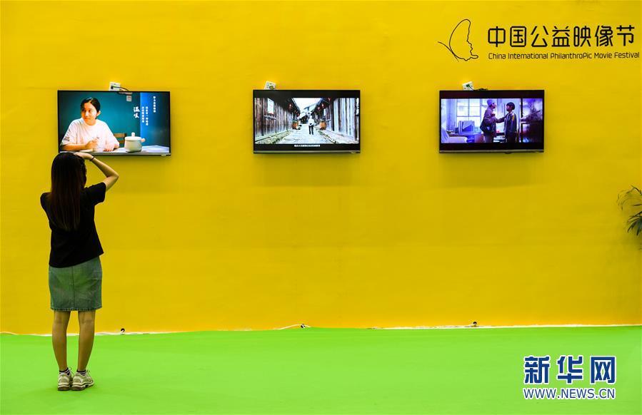 (社会)(5)第六届中国慈展会在深圳开幕