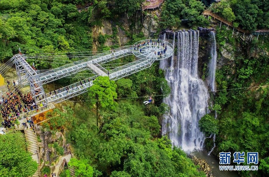 广清高速清连高速连接线开通 古龙峡国庆推出系列旅游