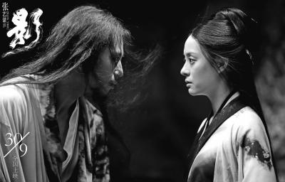 """""""每个中国导演心中都有一个武侠梦,也都有一个水墨梦."""