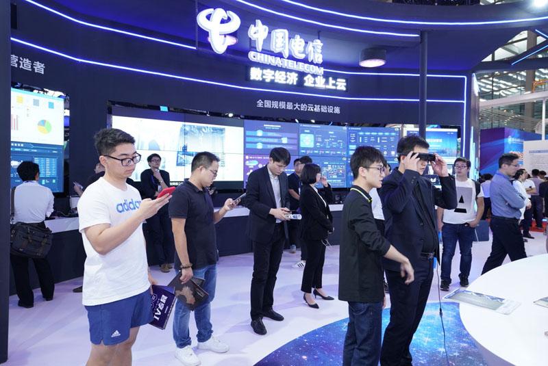 中国电信亮相第二十届高交会