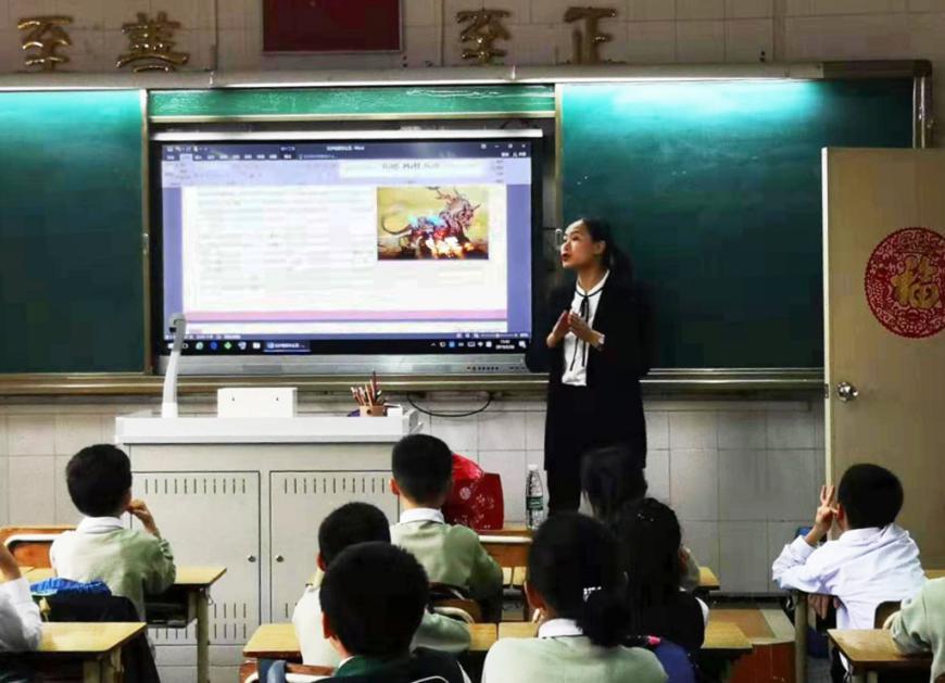 中信银行广州小学走进广州市培正小学举办金融分行港v小学庙图片