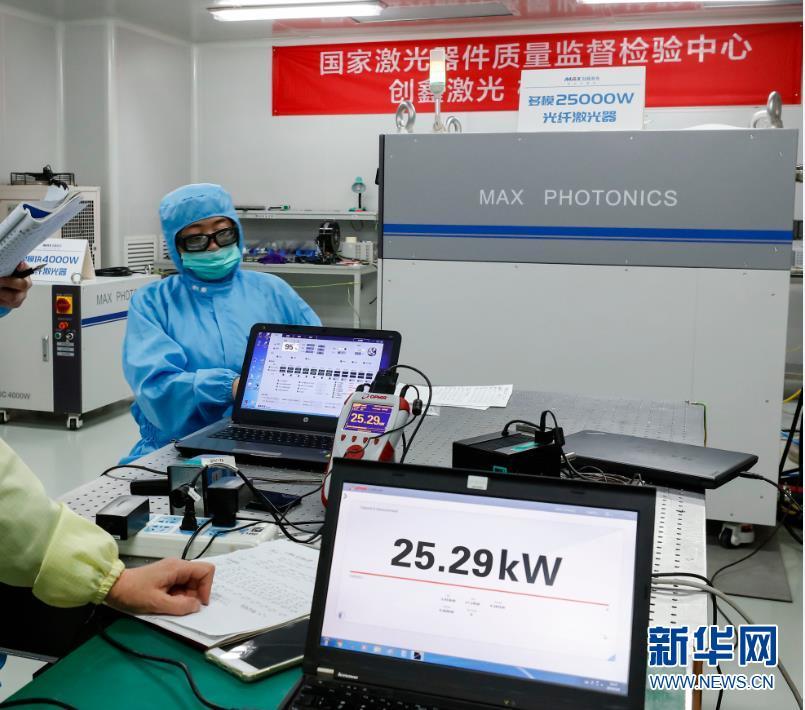 创鑫激光推出超高功率25000W多模连续光纤激光器