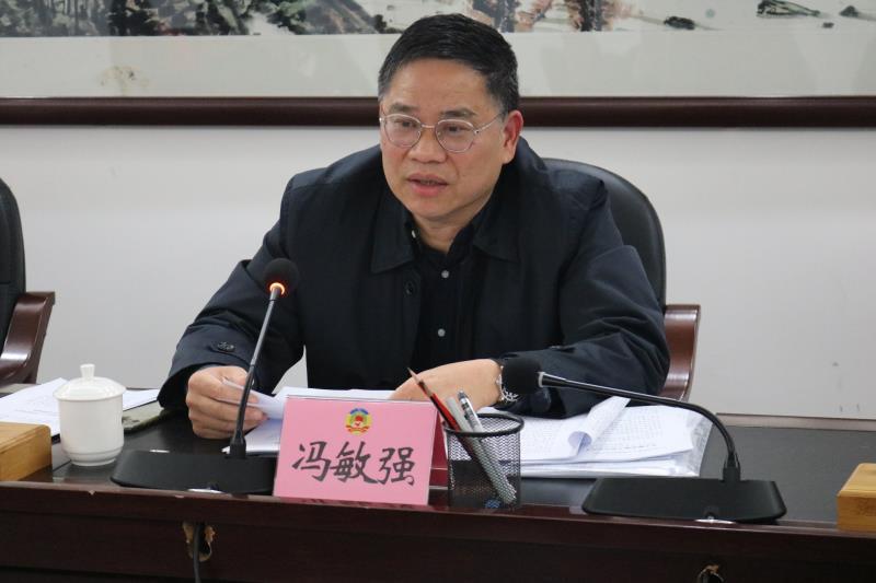 肇庆市政协副主席冯敏强涉嫌严重违纪违法被查