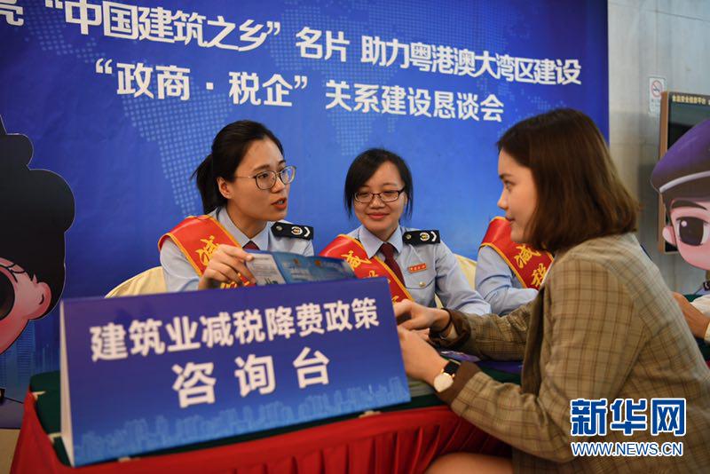 """茂名""""政商・税企""""关系建设恳谈会在广州举行"""