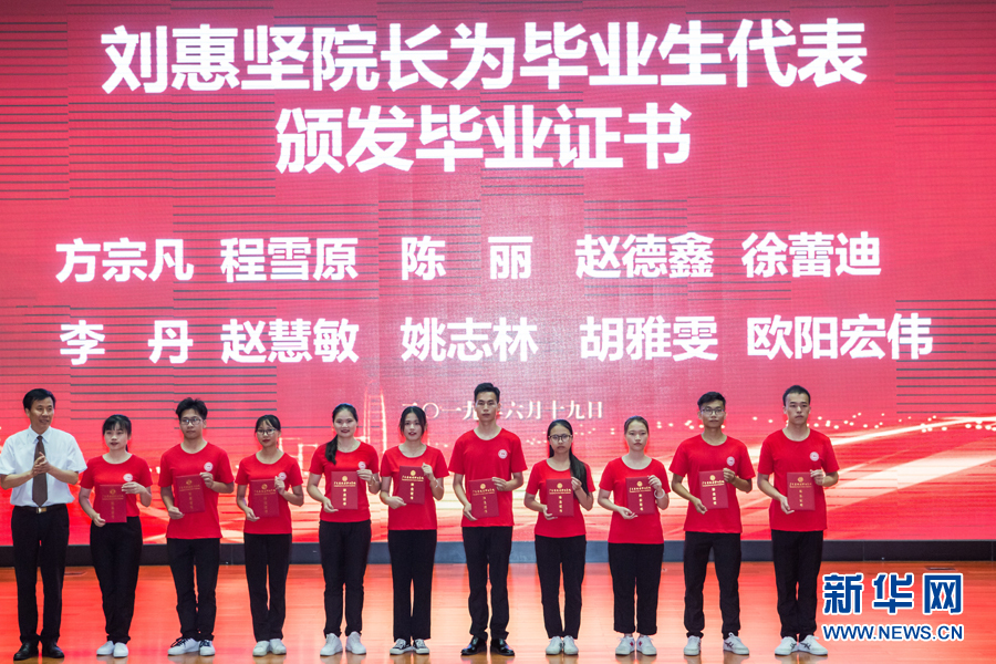 顺应产业结构升级 碧桂园职院增