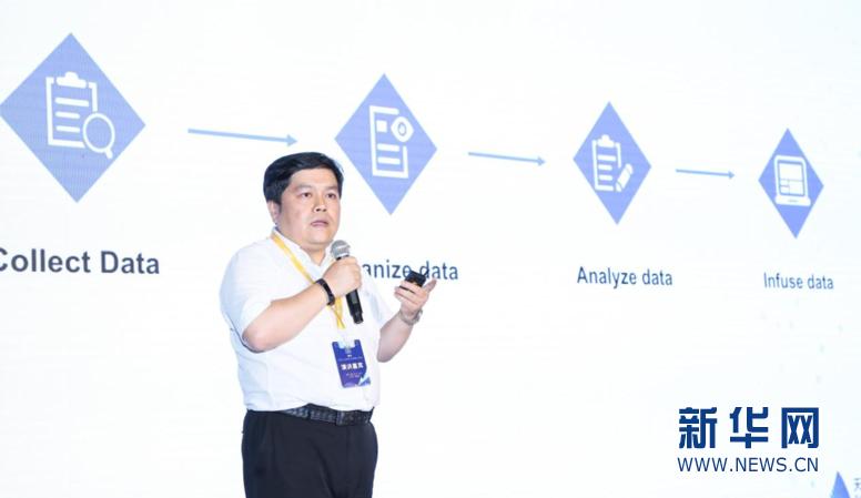 李云鹏:打造AI芯片软硬件协同生