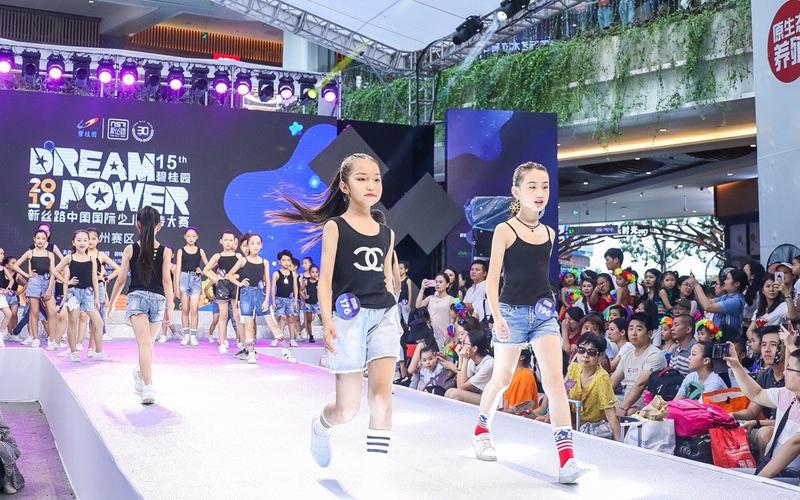 碧桂园2019新丝路中国国际少儿模特大赛广州赛区收官